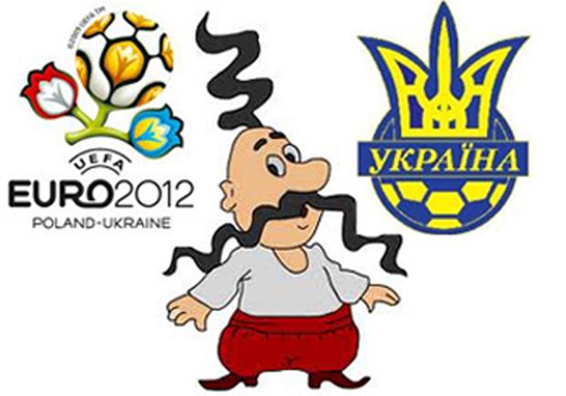 Закончились баталии Евро 2012.
