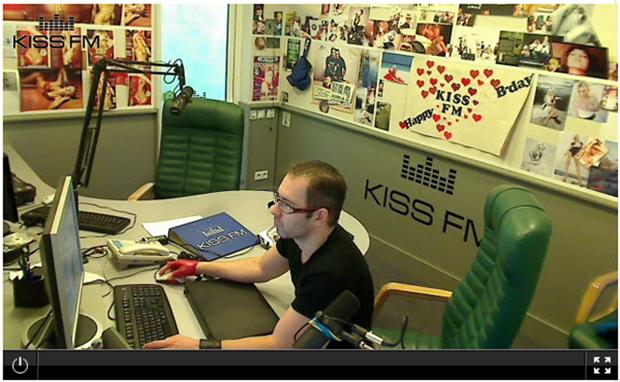 Как сделать онлайн трансляцию радио
