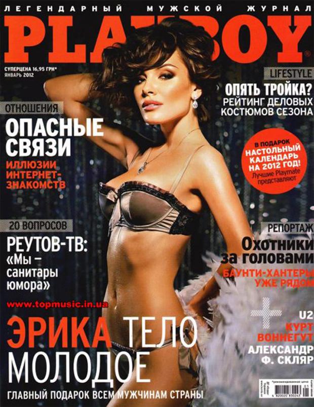 Видеоплейбойпорно журнал