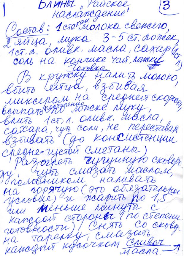 Малахова елена фроляк марина кухар