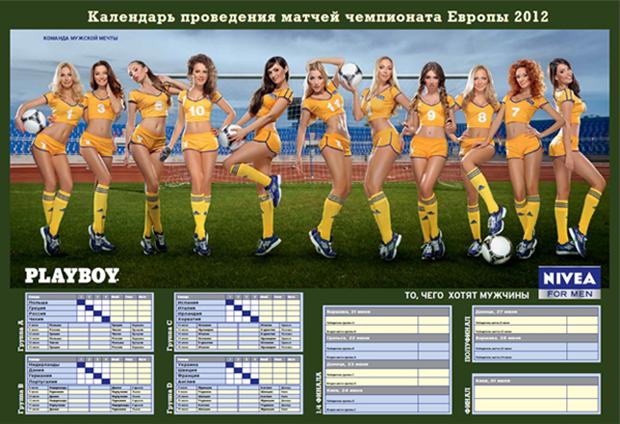 Плейбой девушки футбола фото 635-640