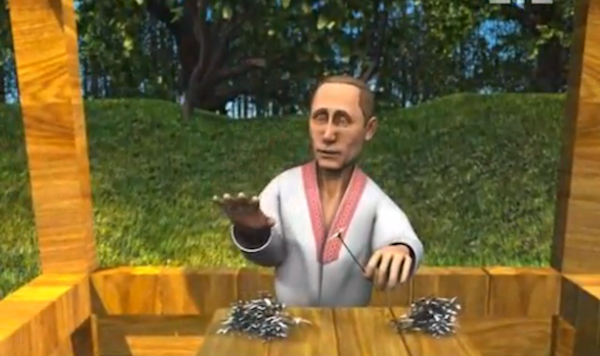 князь владимир мультфильм смотреть:
