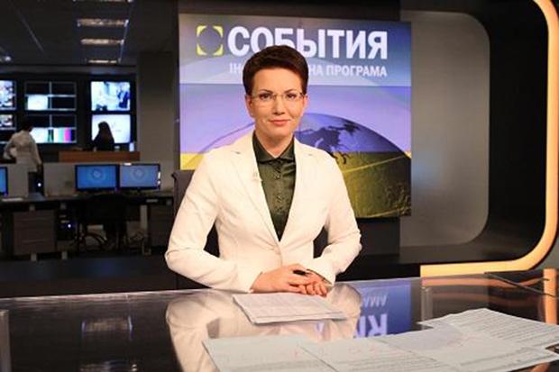 Ведущие новостей ведущий новостей