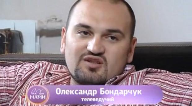 Брат співака Васі Бондарчука.