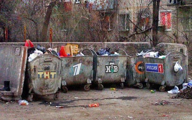 Кремль зомбирует россиян страшилками об Украине: руководство РФ живет в мире собственных иллюзий и фальши, - МИД - Цензор.НЕТ 2832