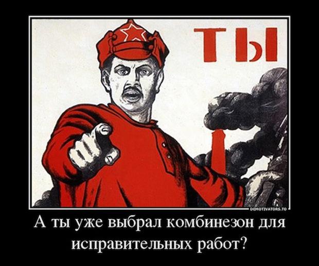 """Рада не може визнати задовільним чи ні звіт уряду через річний імунітет Кабміну, - """"слуга народу"""" Корнієнко - Цензор.НЕТ 664"""