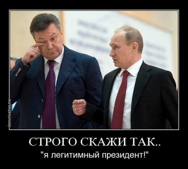 Донецкая область - пилотный проект второго этапа уничтожения Путиным Украины, - военный эксперт - Цензор.НЕТ 3482