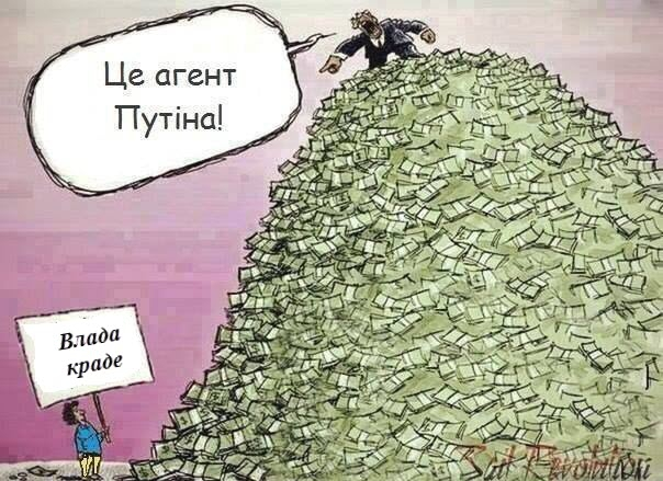"""Аваков о возможных провокациях РФ: """"Мы реально владеем фактами, что и Курченко, и ряд других товарищей финансируют планирующиеся акции"""" - Цензор.НЕТ 7370"""