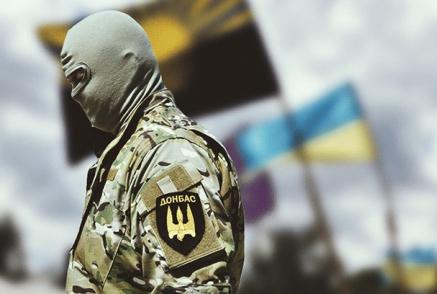 """Неожиданно: LifeNews стал спонсором украинского батальона """"Донбасс"""""""