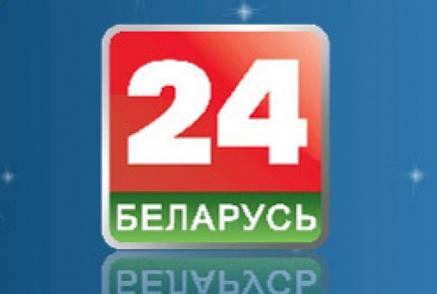 """Нацсовет простил белорусскому телеканалу """"бандеровцев"""""""