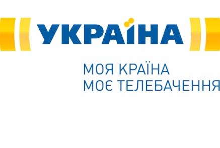 """Канал """"Украина"""" жалуется на """"Правый сектор"""" и """"Днепр-1"""""""