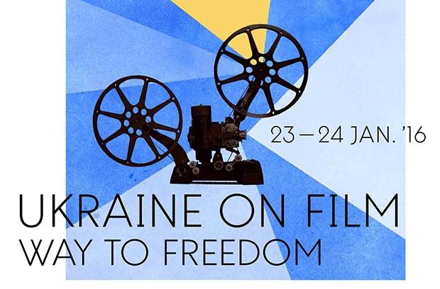 Дни украинского кино впервые пройдут в Брюсселе в 2019 году