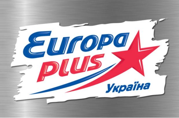 Павло Ковчег Европа Плюс радио