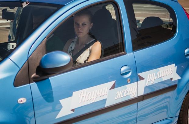 Снимаю свою жену в машине фото 691-779