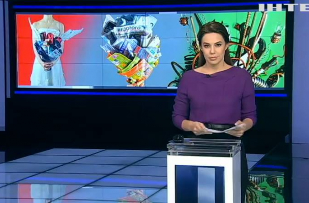 Bbc смотреть новости онлайн на английском языке