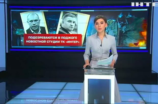 Новости и происшествия в челябинской области 31 канал