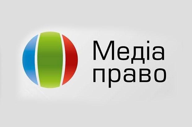 "Объявлена программа конференции ИТК ""Медиаправо"""