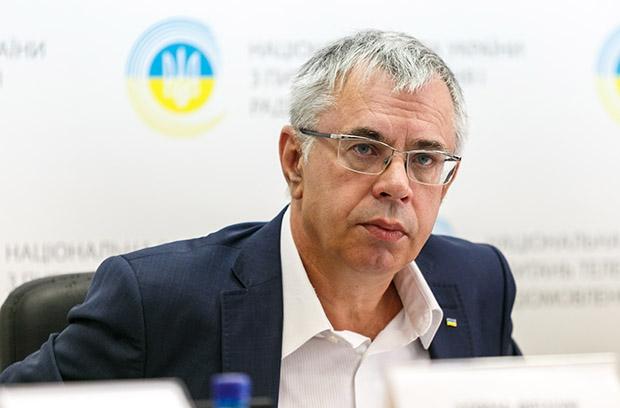Картинки по запросу Юрий Артеменко получил новую должность