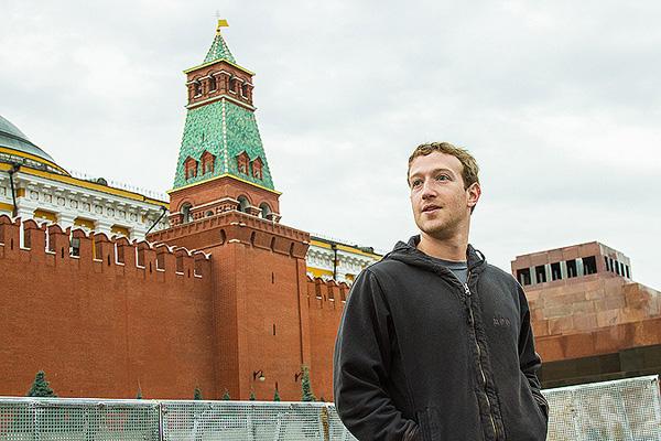 Facebook по ошибке обнародовал личные публикации 14 миллионов пользователей - Цензор.НЕТ 1529