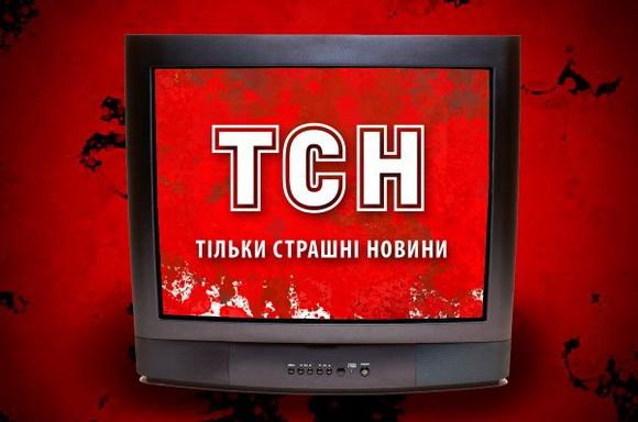 1 1 телеканал секс миссия