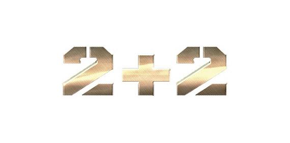 Канал «2+2» выиграл суд у «Диван ТВ
