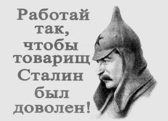 Новости за крым украина сегодня видео