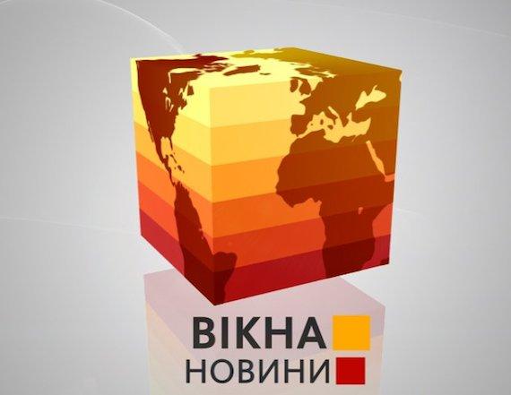 Новости омская область саргатский район