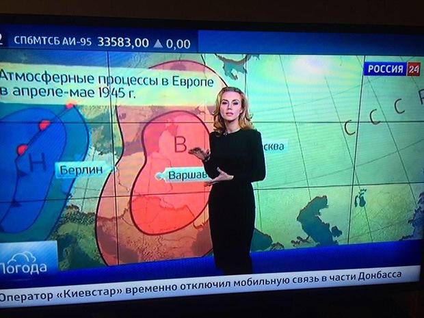 Прогноз погоды гисметео сентябрь