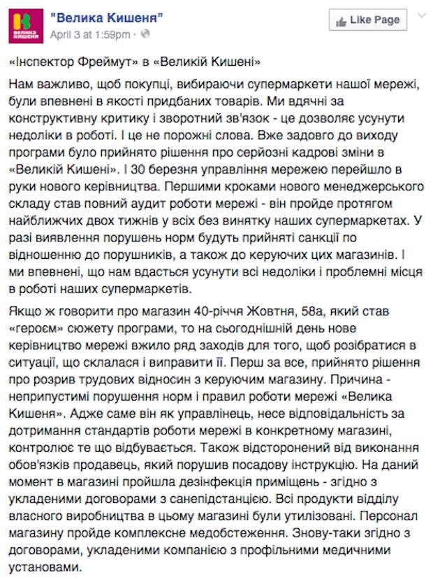 информ и ко: