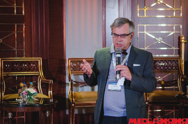 Телевидение как бизнес, KIEV MEDIA WEEK, MRM, FILM.UA, ИТК, Катерина Котенко, Юрий Артеменко, Сергей Созановский, Влад Ряшин, Александр Ткаченко, Евгений Лященко, Александр Богуцкий