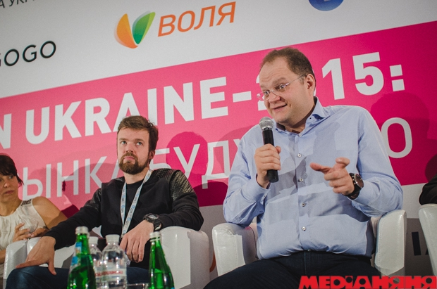 KIEV MEDIA WEEK, Pay TV, Владимир Бородянский, Сергей Созановский, Оксана Ферчук