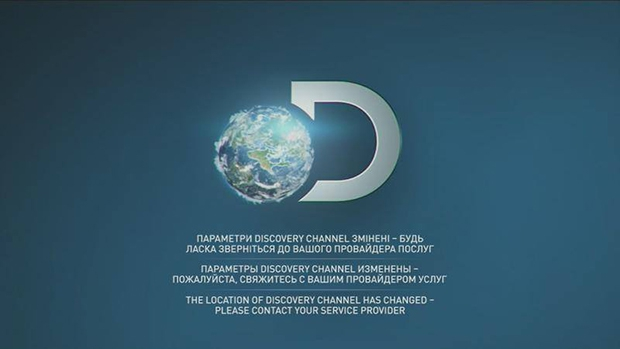 Discovery, Discovery Channel, ТLC, Discovery Ukraine, реклама