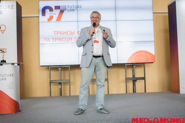 Dentsu Aegis, Future Lab, Владимир Бородянский, Андрей Партыка, Google, Financial Times, Singularity University, Carat Ukraine