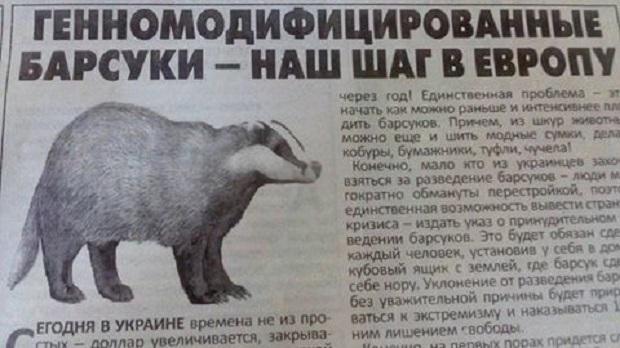 Смешные заголовки