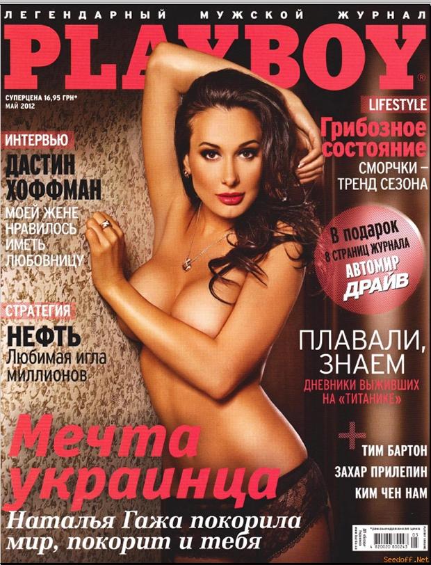 Украинские эротические журналы