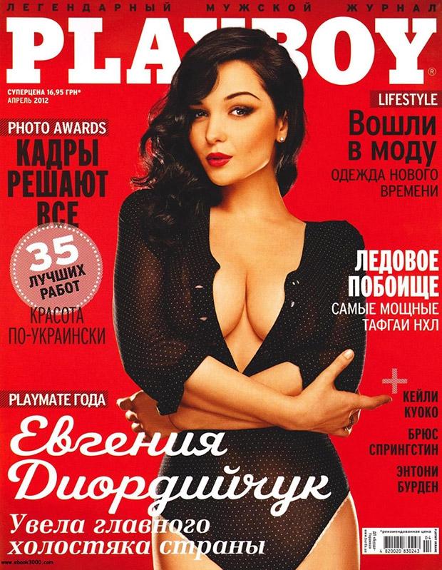 Петрозаводске дешевые русские и украинские звезды в плейбое красивые