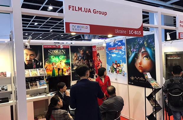 FILM.UA Group, FILMART