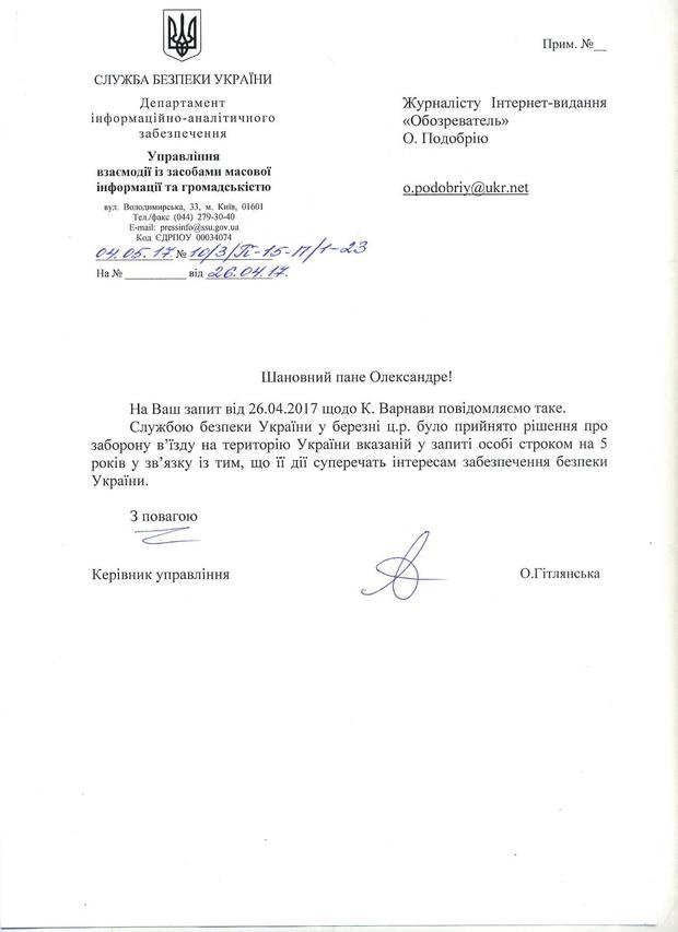 Новый канал, Екатерина Варнава, Сергей Притула, Кто сверху?
