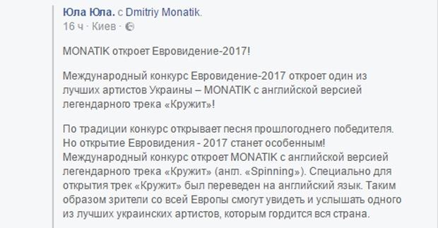 Александр Рыбак вновь собрался выступить на«Евровидении»