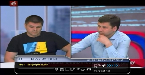 Евровидение, Евровидение-2017, Перший, НОТУ, Эра