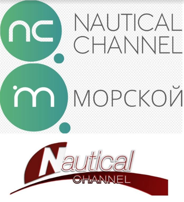 Travel and Adventure, NuArt TV, Sea TV, Гуд тайм медиа, Морской, Nautical channel, Сонар