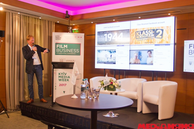 KYIV MEDIA WEEK, MRM, Кинобизнес