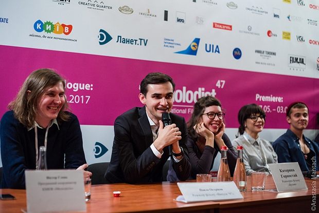 Молодість, Молодость, Госкино, ОМКФ, Boat Meeting,