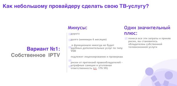 vega tv код активации