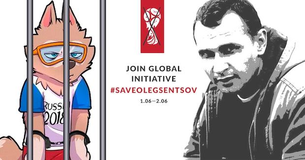 Олег Сенцов, #FreeSentsov