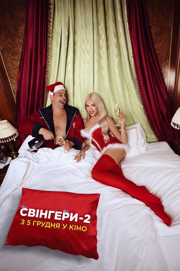 Ссыт в рот видео: русское порно на Ебалке