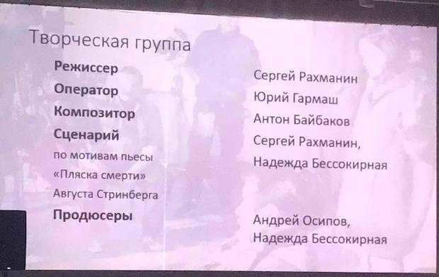ОМКФ, Одесский международный кинофестиваль, Индустриальная секция, Питчинги, Олег Сенцов