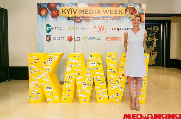 Вирджиния Муслер, The WIT, KYIV MEDIA WEEK