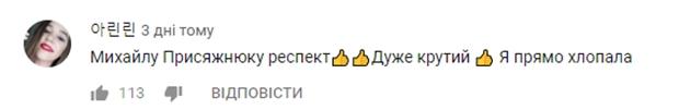 Один за всех, СТБ, Дмитрий Карпачев, Наталья Франчук, Михаил Присяжнюк, Сергей Костыра, Анна Кушнерук