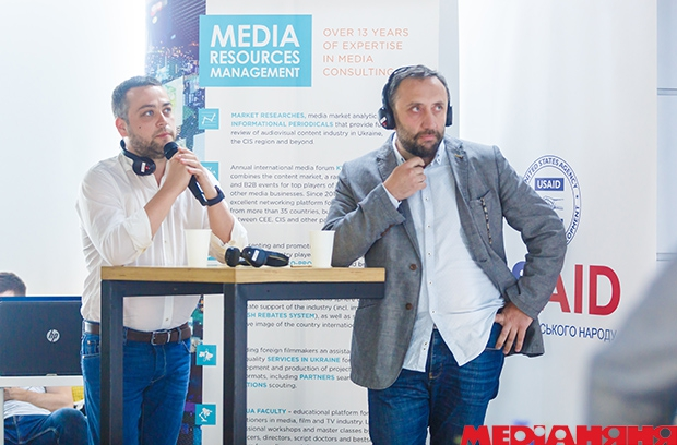 USAID, Media Resources Management, PITCH.UA, Виктория Ярмощук, Вера Костенко-Кузнецова, Орен Мерфи, Бенджамин Лонг
